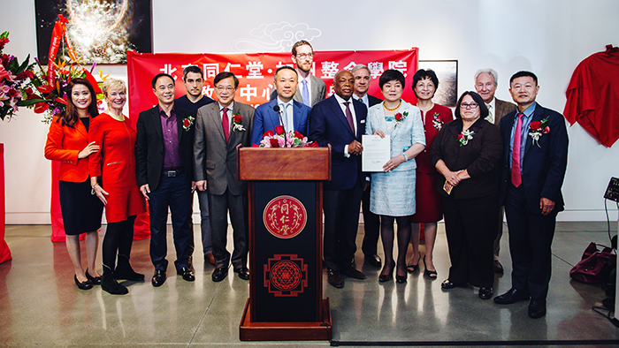 Grand opening of the new ACTCM at Tong Ren Tang store